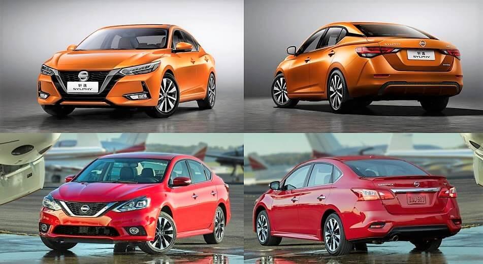 Este es el nuevo Nissan Sentra 2020. Cambios absolutos ...